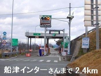 船津インターさんまで2400m