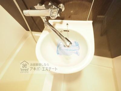 【洗面所】レジディア大島