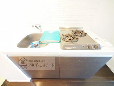 【キッチン】レジディア大島