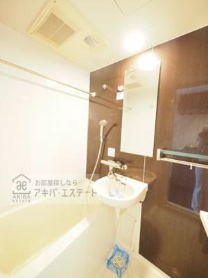 【浴室】レジディア大島