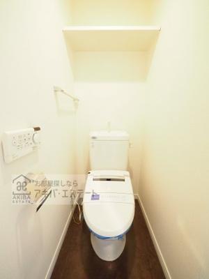 【トイレ】レジディア大島