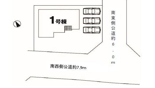 1号棟 カースペース2台です。南東側6m、南西側7.9mの角地です。お近くの完成物件をご案内いたします♪住ムパルまでお電話下さい!