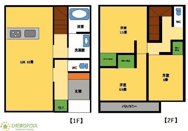 収納豊富な3LDK☆平成30年築の築浅物件です(^^♪