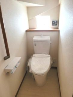 【トイレ】野田市花井Ⅷ 新築戸建