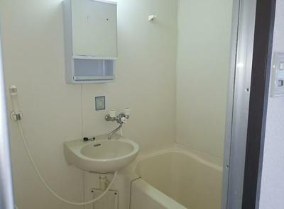 【浴室】古淵シティビル