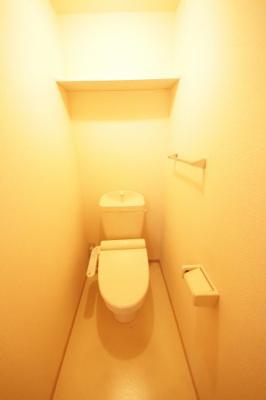 【トイレ】ロイヤルガーデンすみれ野 A