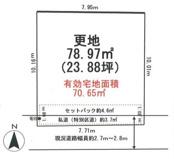 新宿区新宿7丁目 建築条件なし売地の画像
