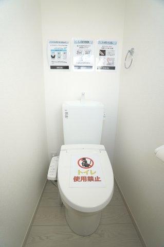【同仕様施工例】1階トイレ 温水洗浄便座付です。