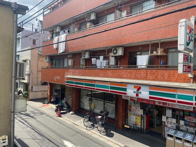 【バルコニー】ブランシェ三軒茶屋