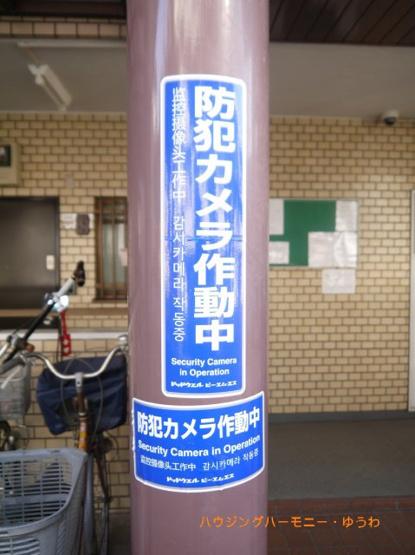 【その他共用部分】キャニオンマンション見次公園二号館