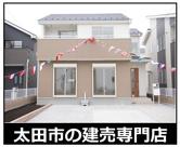 太田市龍舞町 11号棟の画像