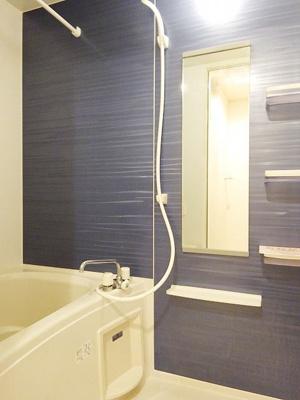 【浴室】レインツリー