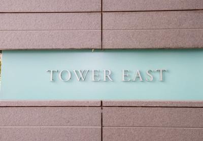 【その他】二子玉川ライズタワー&レジデンス タワーイースト