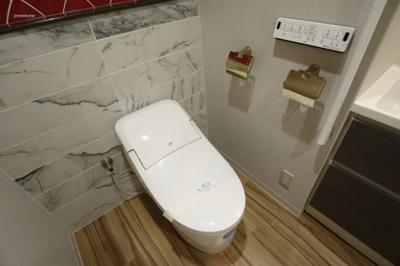 【トイレ】ロータリーライフ四ツ橋