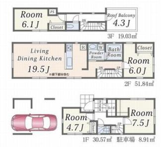 4LDK、建物面積104.07m2、建物価格1800万