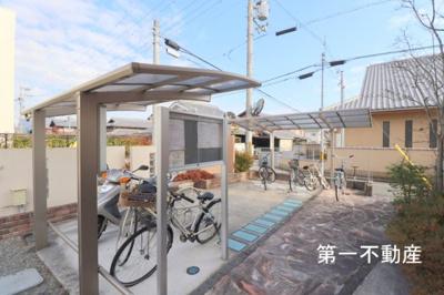 【居間・リビング】メゾン・ドール