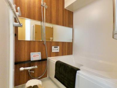 【浴室】ライオンズマンション南烏山