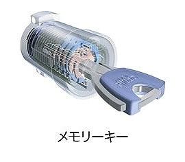 【セキュリティ】駒木マンション(025867201)