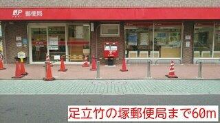 郵便局まで60m