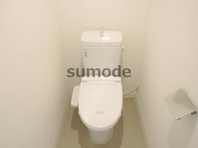 【トイレ】アルカディア中津町