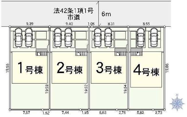 【区画図】野田春日町第5 全4棟