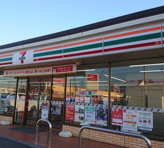 セブンイレブン野田尾崎店