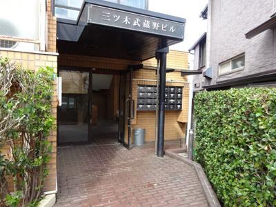 【エントランス】三ツ木武蔵野ビル