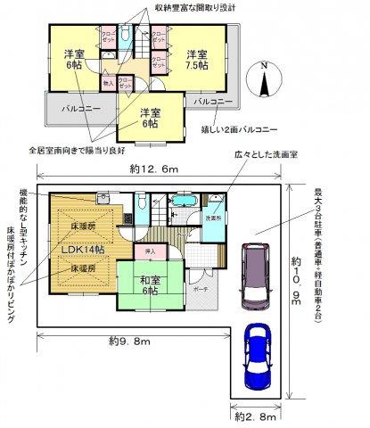 間取り図:平日もご案内可能です 三郷新築ナビで検索
