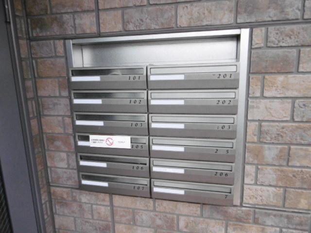 【駐車場】ソリアードⅢ