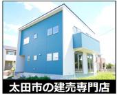 太田市下田島町 D号棟の画像