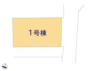 都営大江戸線「練馬春日町」駅徒歩3分の駅チカ好立地です