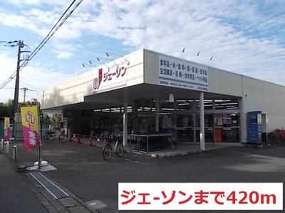 【その他】ニューシティ・ナヲ
