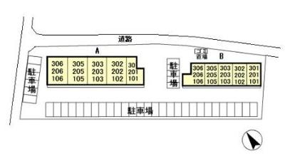 【区画図】エスポワール B
