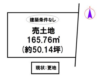 【土地図】西脇市西脇8号地