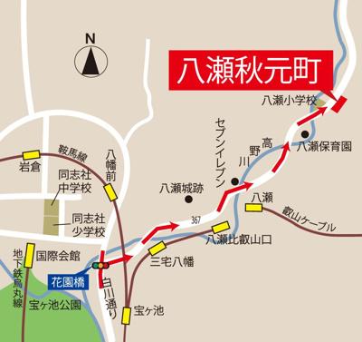 【地図】八瀬秋元町 新築戸建☆2021年11月完成予定☆