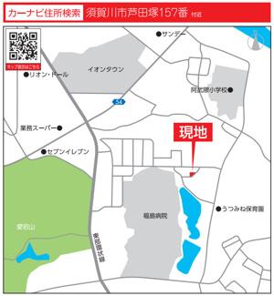 【設備】須賀川市芦田塚   1号棟  阿武隈小学校、須賀川第2中学区