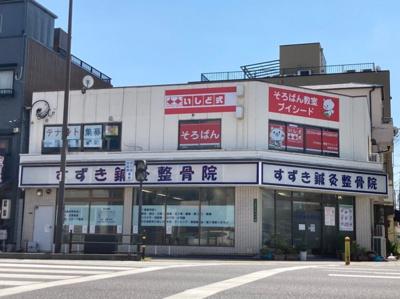 【外観】古市3丁目貸店舗・事務所