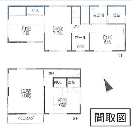 土地面積110.71平米、建物面積80.31平米~全居室南西向き、日当たり風通しの良い住居、全居室6帖以上のゆったりとした4DK