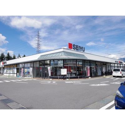 スーパー「西友塩尻西店まで955m」