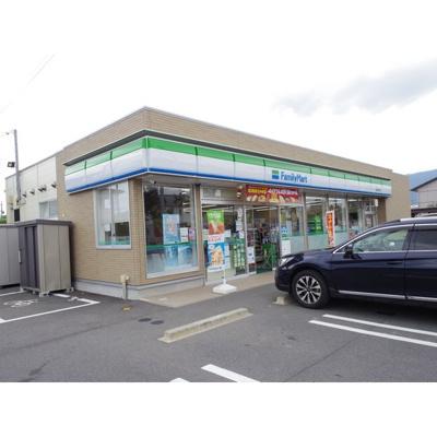 コンビニ「ファミリーマート塩尻桔梗町店まで261m」