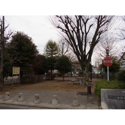 公園「北原緑地まで361m」