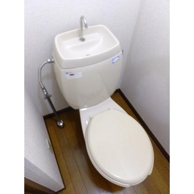 【トイレ】エステートロイヤル2号棟