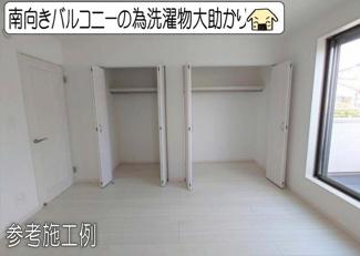 【洋室】枚方市招提中町 1号棟