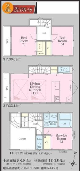土地面積58.82平米 建物面積100.96平米(車庫部分11.17平米含む) 設備充実の3LDK! 周辺は閑静な住宅地で住環境良好です。