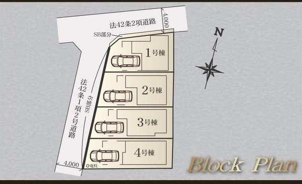 閑静な住宅街に4区画の販売です! デザイン、設備にもこだわった高品質住宅です。