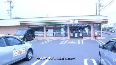 セブンイレブン鹿嶋旭ヶ丘店まで350m
