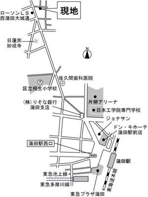 【その他】クロッカス ハイム