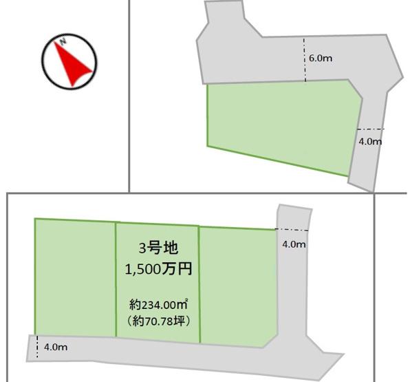 【土地図】龍ヶ崎市平台4期 全4区画