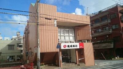 琉球銀行那覇ポート支店まで400m
