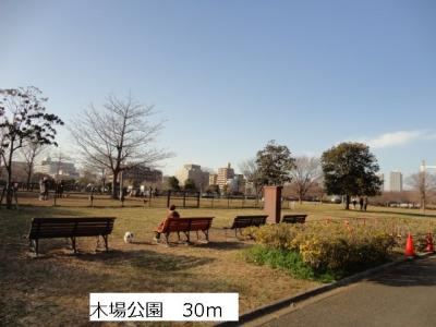 木場公園まで30m